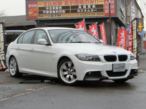 BMW 320iE90Mスポーツパッケージ後期最終6MT 1年間距離無制限保証 画像